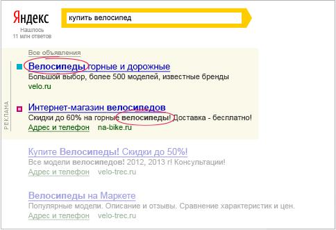 Раскрутка сайта в Пущино продвижение сайта и защита сайта